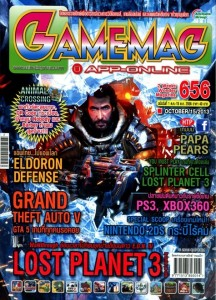 Game Mag Online Oct. 1-15