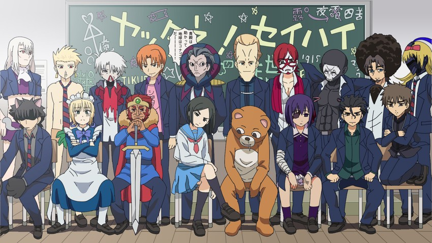top-most-entertaining-anime-of-2012-poll-07