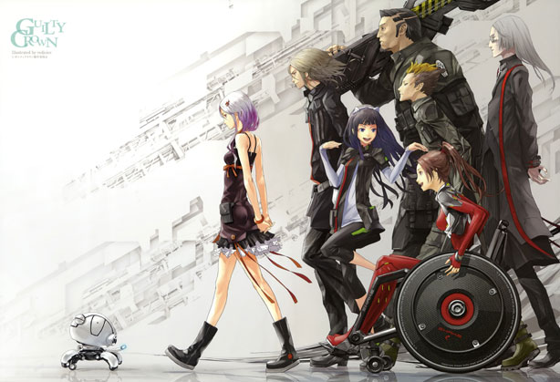 Guilty Crown Funeral Parlor