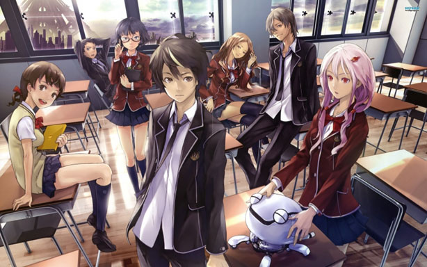 Guilty Crown school