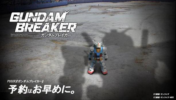 Gundam-Breaker-PSV 001