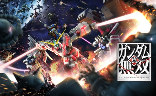 Shin-Gundam-Musou-cover
