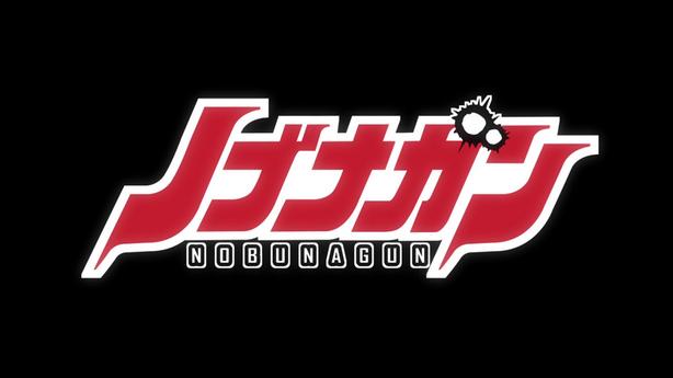 Nobunagun (8)