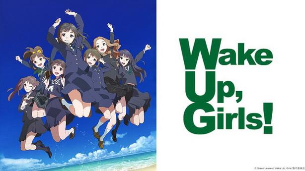 Wake-Up-Girls (2)_resize