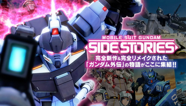 Mobile Suit Gundam  Side Stories (24)