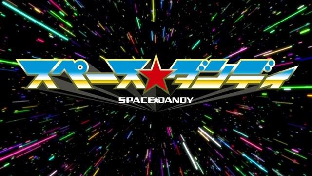 Space☆Dandy (12)