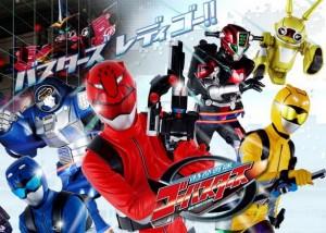 Tokumei Sentai Go-Busters (2)