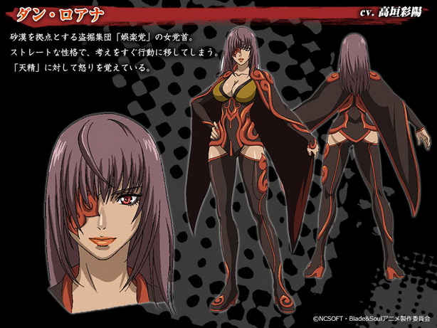 Blade N Soul Anime Characters : Blade soul the animation เรื่องย่อ แนะนำตัวละคร