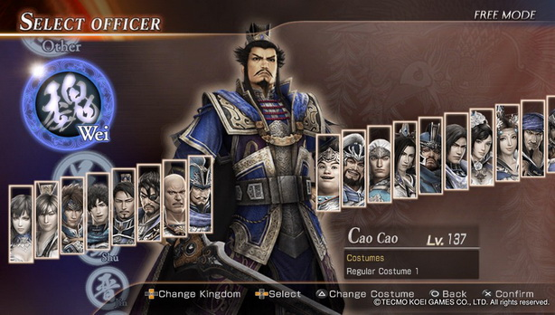 Dynasty Warrior 8 Extreme Legend (11)