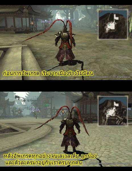 Dynasty Warrior 8 Extreme Legend (13)