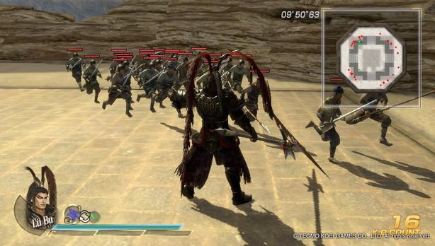 Dynasty Warrior 8 Extreme Legend (16)