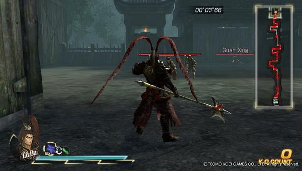 Dynasty Warrior 8 Extreme Legend (18)