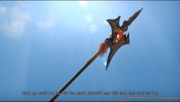 Dynasty Warrior 8 Extreme Legend (23)