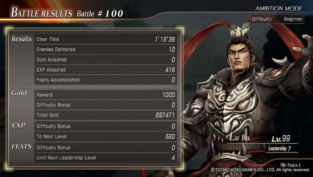 Dynasty Warrior 8 Extreme Legend (46)