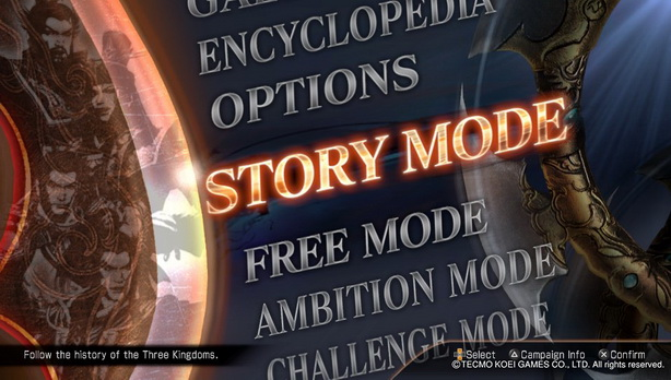 Dynasty Warrior 8 Extreme Legend (5)