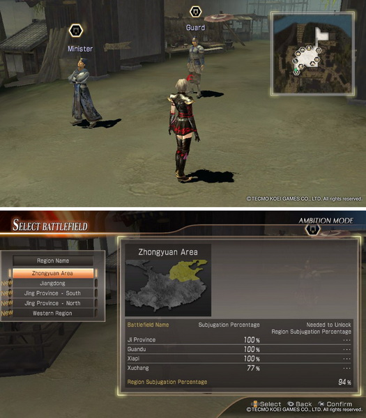 Dynasty Warrior 8 Extreme Legend (52)