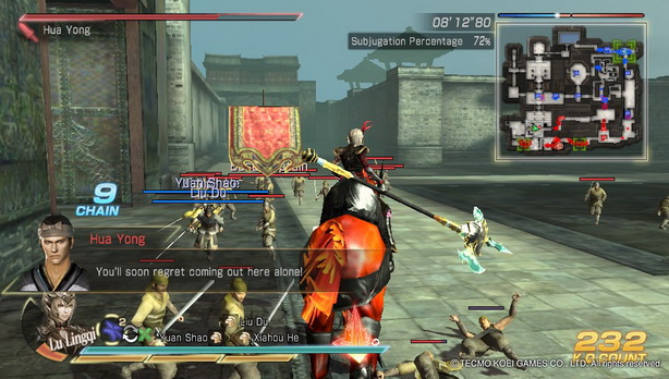 Dynasty Warrior 8 Extreme Legend (54)