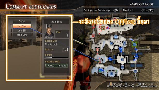 Dynasty Warrior 8 Extreme Legend (66)