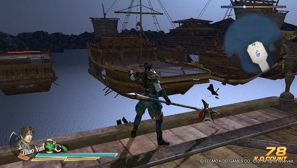 Dynasty Warrior 8 Extreme Legend (8)