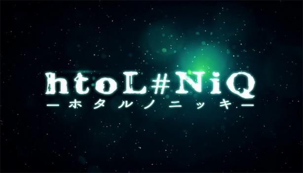 Hotaru no Nikki  (1)