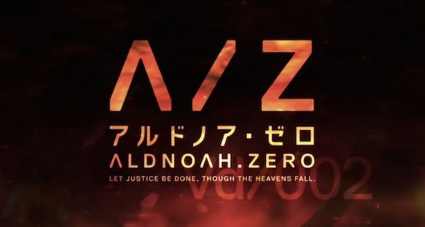Aldnoah.Zero  (1)