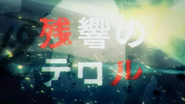 Zankyou no Terror  (1)