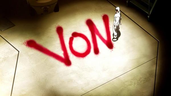 Zankyou no Terror  (10)