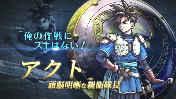 Dragon-Quest-Heroes-(3)