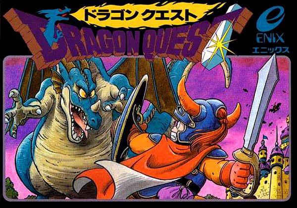 Dragon-Quest-Heroes-i