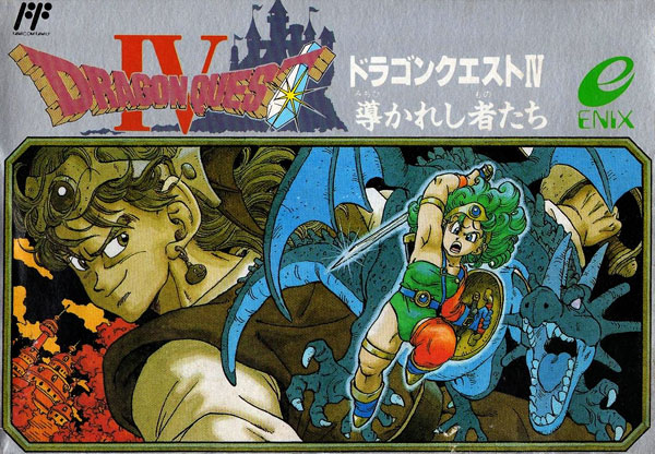 Dragon-Quest-Heroes-iv