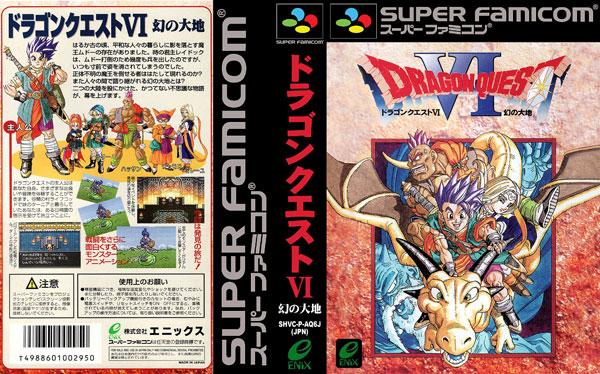 Dragon-Quest-Heroes-vi