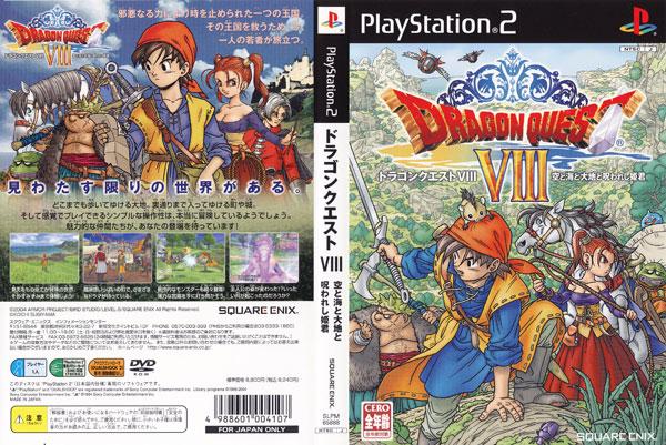 Dragon-Quest-Heroes-viii