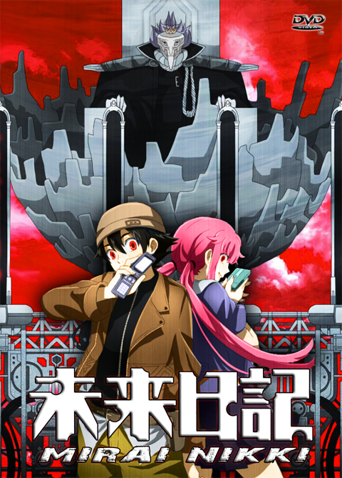The Future Diary Mirai Nikki