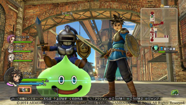 Dragon Quest Heroes 20150117  (1)