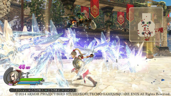 Dragon Quest Heroes 20150117  (8)