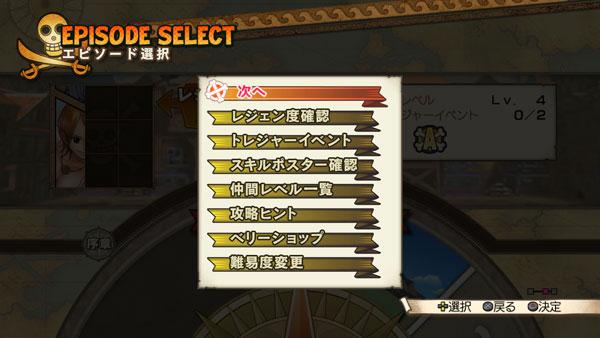 Onepiece-Kaizoku-Musou-3-Review-(3)