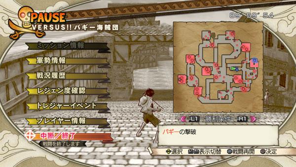 Onepiece-Kaizoku-Musou-3-Review-(4)