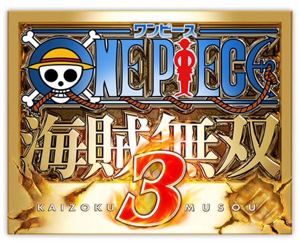 one-piece-kaizoku-musou-3-(2)