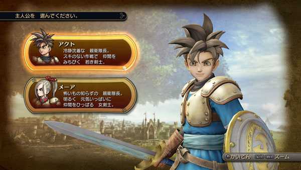 Dragon-Quest-Heroes-review-(2)