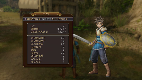 Dragon-Quest-Heroes-review-(8)