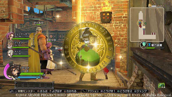 Dragon-Quest-Heroes-reviews-(3)