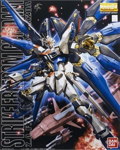 mg-strike-freedom-gundam-full-burst-(17)