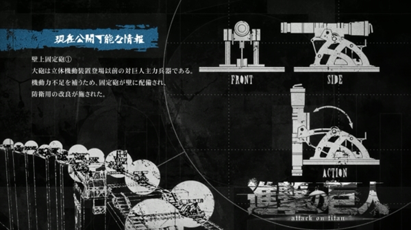 Attack-on-Titan-(46)