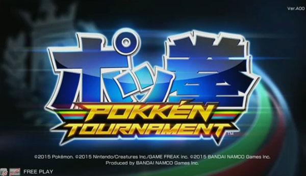 POKKEN-TOURNAMENT-(19)
