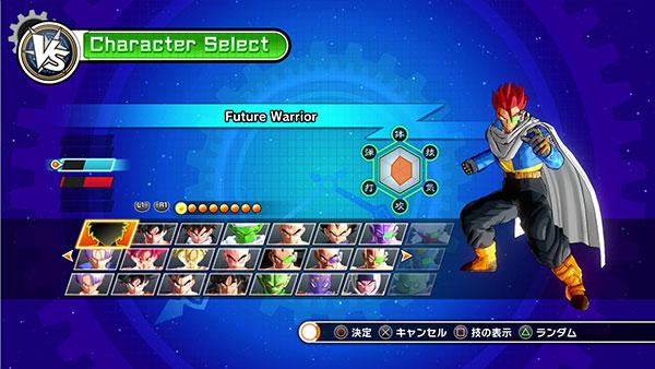 dragon-ball-xenoverse-character