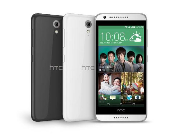 HTC-Desire-620G-Dual-Sim-(1)