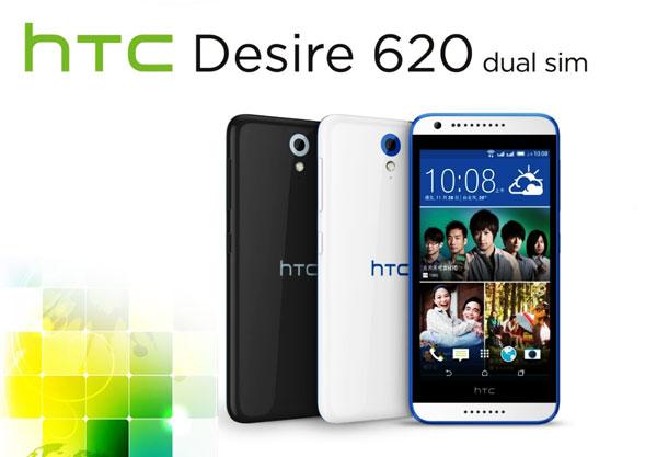 HTC-Desire-620G-Dual-Sim-(15)