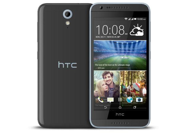 HTC-Desire-620G-Dual-Sim-(3)