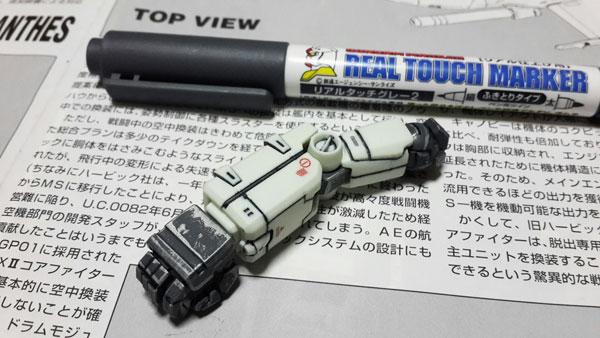 gunpla-tips-2-(27)