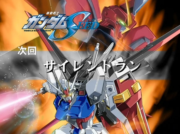 Gundam-SEED-(5)